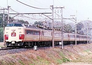 Tsubasa (train) - A 485 series EMU on a Tsubasa service, 1990