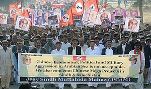Jeay Sindh Muttahida Mahaz - Organization opposing Chinese mega projects in Sindh.