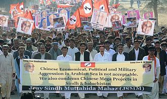 Jeay Sindh Muttahida Mahaz - Organization opposing Chinese mega projects in Sindh.