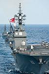 JS Ise, Haruyuki and Abukuma in the East China Sea after Keen Sword 2013, -16 Nov. 2012 a.jpg