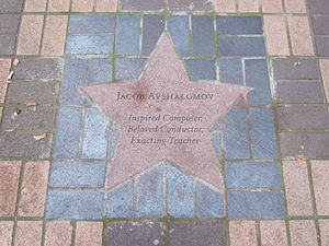 Jacob Avshalomov - Granite star along Portland's Main Street Walk of Stars recognizing Jacob Avshalomov