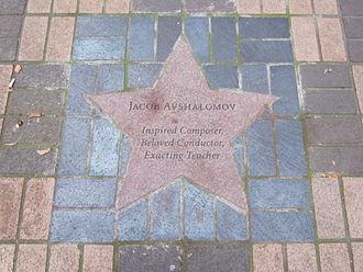 Jacob Avshalomov - Granite star along Portland's Main Street Walk of Stars recognizing Jacob Avshalomov
