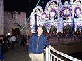 Jaffa Gate2.jpg