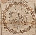 Jan Kazimier, Pahonia. Ян Казімер, Пагоня (1667).jpg