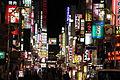 Japan - Tokyo (9981094334).jpg