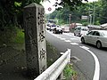 Japan National Route 1 -28.jpg