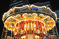 Japan carousel.jpg