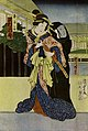 Japanese art, The Big T 1933 (page 134 crop).jpg