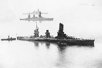 Japanese battleship Yamashiro - Image: Japanese battleships Yamashiro, Fuso and Haruna