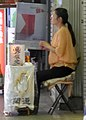 Japanesefortuneteller-teso-may28-2015.jpg