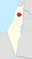 Jenin District Before 1948.png