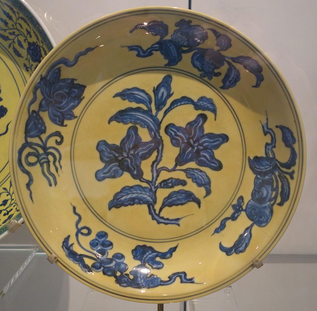 1488 meaning - File Jingdezhen Dish China Ming Dynasty Hongzhi Period 1488 1505 Porcelain Underglaze Blue Enamel Royal Ontario Museum Dsc03784 Jpg