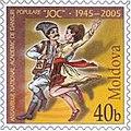 Joc Moldovan folk dance.jpg