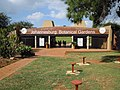 Johannesburg botanical garden main entrance.JPG