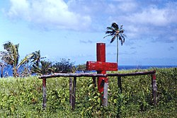 крест карго