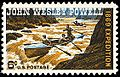 John Wesley Powell 1969.1.jpg