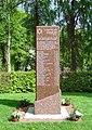 Joods monument Stadskanaal.jpg