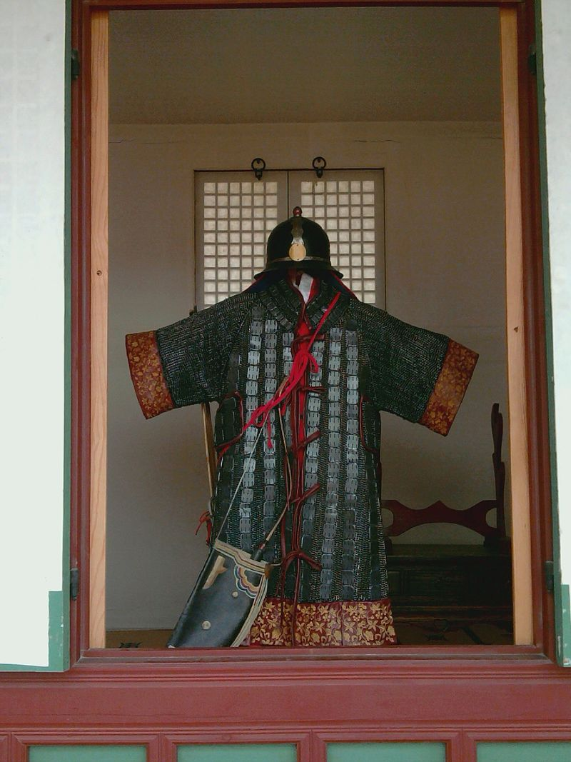 Joseon plate mail in Gyeongbokgung Palace.jpg