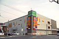 Jp multiplex cinemax ashikaga.jpg