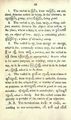 Judson Grammatical Notices 0058.png