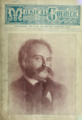 July 3, 1901 Musical Courier magazine cover.png