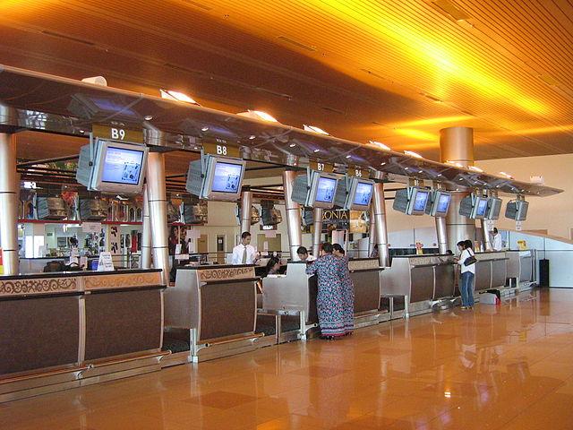 Flughafen Kuching