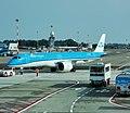 KLM Linate.jpg