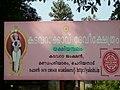 Kadavarakkavu Temple Banner.jpg