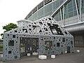 Kamihiokimachi, Yatsushiro, Kumamoto Prefecture 866-0824, Japan - panoramio (1).jpg