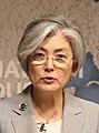 Kang Kyung-wha at Chatham House - 2018 (41720967090) (cropped).jpg