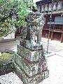 Katano-jinja Komainu.jpg