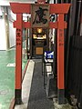 Katsutaka Sui Shrine 20190914.jpg