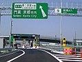 Keinawa Expwy joyoJCT.jpg