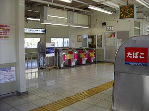 Sōgosandō Station - Image: Keisei Sogosando sta 003