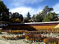 Kelsang Phodrang Norbulinka Lhasa Tibet China 西藏 拉萨 罗布林卡 格桑颇章 - panoramio.jpg