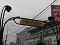 Kievskaya stations, Paris Metro style entry (Вход на станции Киевская в стиле Парижского метро) (4981720691).jpg