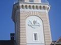 Kikinda City Hall Coat of arms.jpg