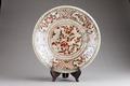Kinesiskt fat från Ming-dynastin 1368-1644 - Hallwylska museet - 95659.tif