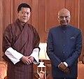 King of Bhutan and President Kovind 2017 (cropped).jpg