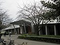 Kita Ward Asukayama Museum.jpg