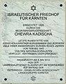 Klagenfurt Heizhausgasse israelitischer Friedhof Gedenktafel 29092015 5163.jpg