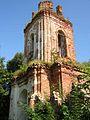 Klopsky belltower.jpg
