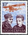 Kluz and Cajavec 1985 Yugoslavia stamp.jpg