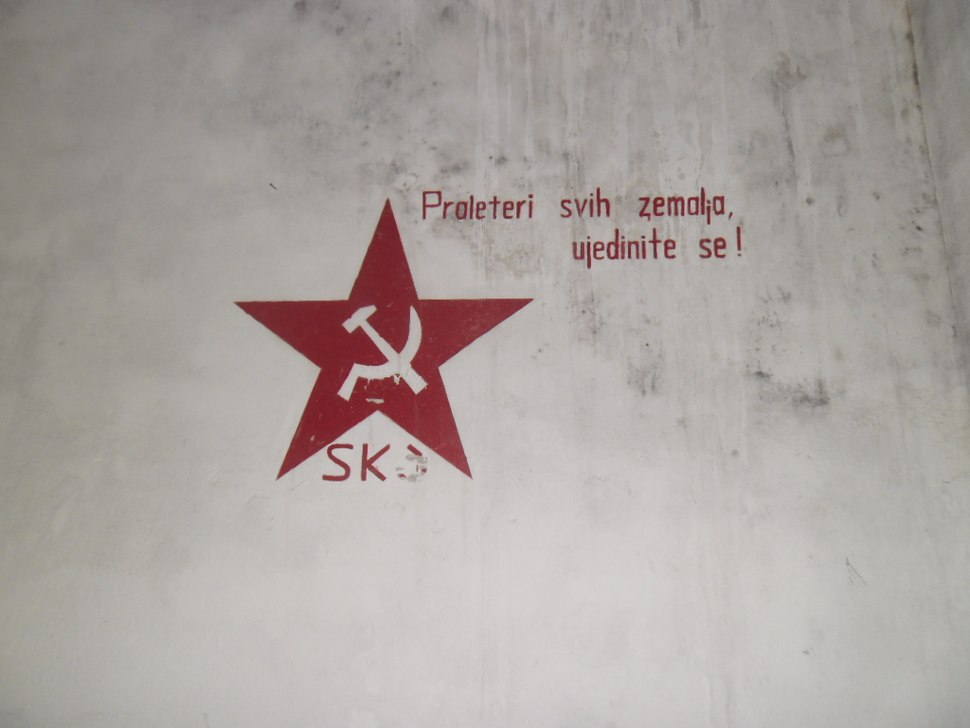 Komunistički natpis u Pasaduru
