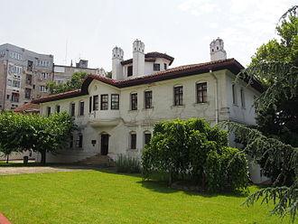 Princess Ljubica's Residence - Princess Ljubica residence