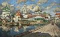 Konstantin Gorbatov - View of an Old Town (1).jpg