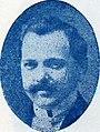 Konstantinos Karakitis.jpg