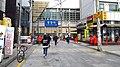 Korail-K119-Jungnang-station-building-20191023-120910.jpg