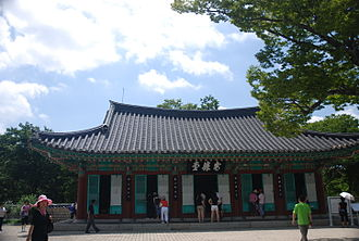 A view of Jeseungdang shrine, the predecessor of Unjudang in charge of military education of the Joseon navy Korea-Tongyeong-Hansan Island-Jeseungdang-01.jpg