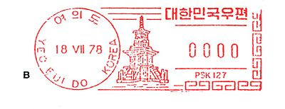 Korea stamp type D1B.jpg